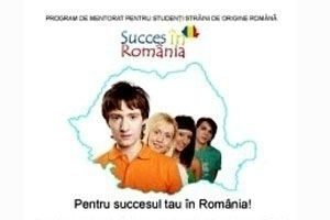 Succes in Romania - un program in sprijinul tau!